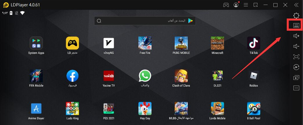 دليل Mobile Legends: تخصيص تعيين لوحة المفاتيح على LDPlayer.