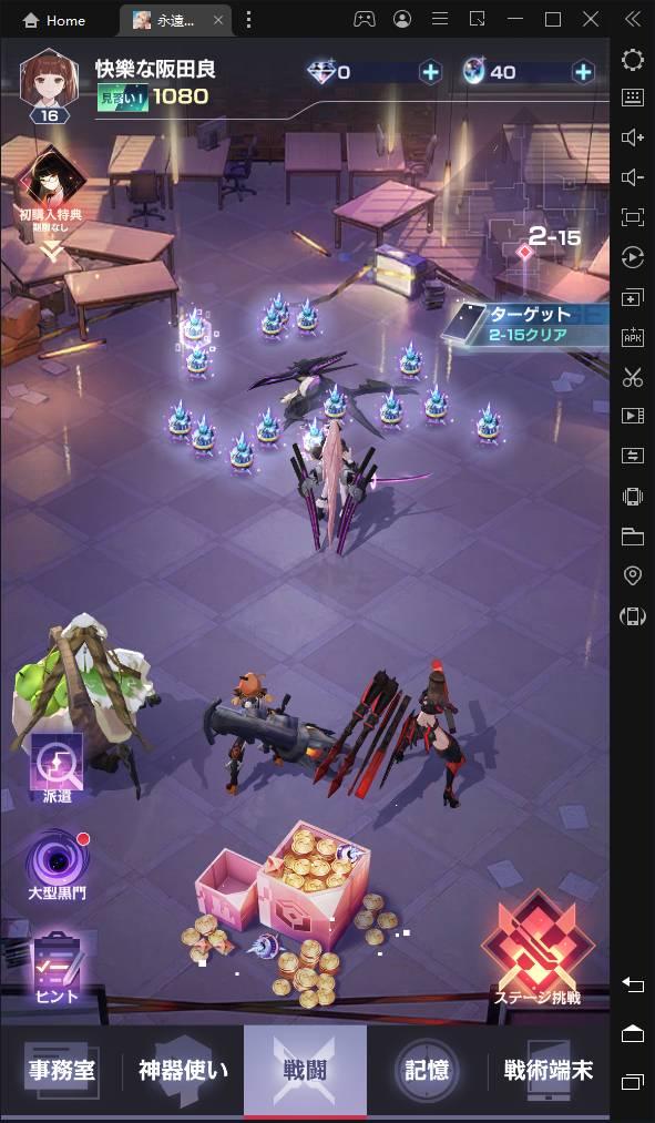 Androidゲーム【永遠の7日(とわなな)】をPCでプレイする方法