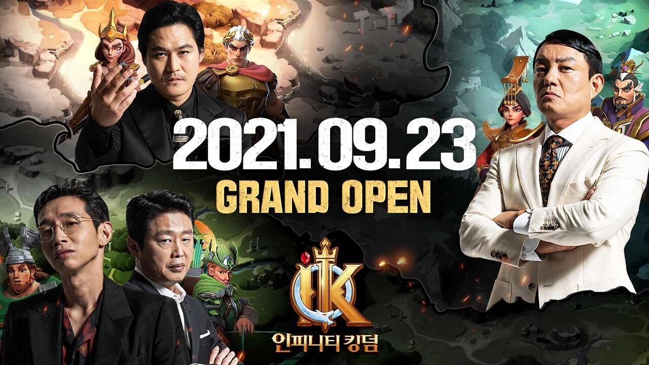 모바일 신작 SLG 인피니티킹덤 23일 정식 출시