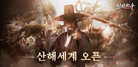 카드 RPG '태고신이담:신의한수', 삼대마켓 정식 출시