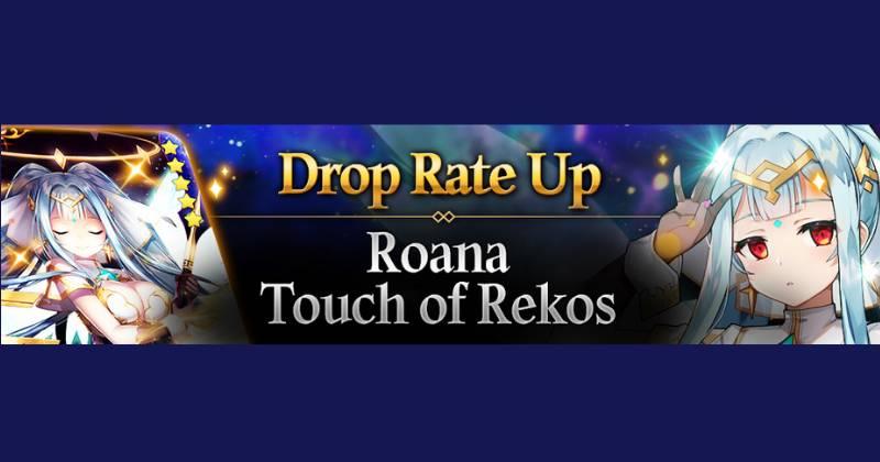 Epic Seven Charlotte e Roana Drop Rate Up   Atualizações 2021.07.15