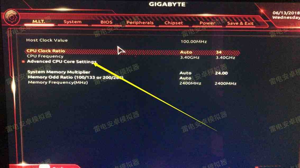 วิธีการตั้งค่าBIOSของเปิดVTสำหรับคอมพิวเตอร์ Gigabyte