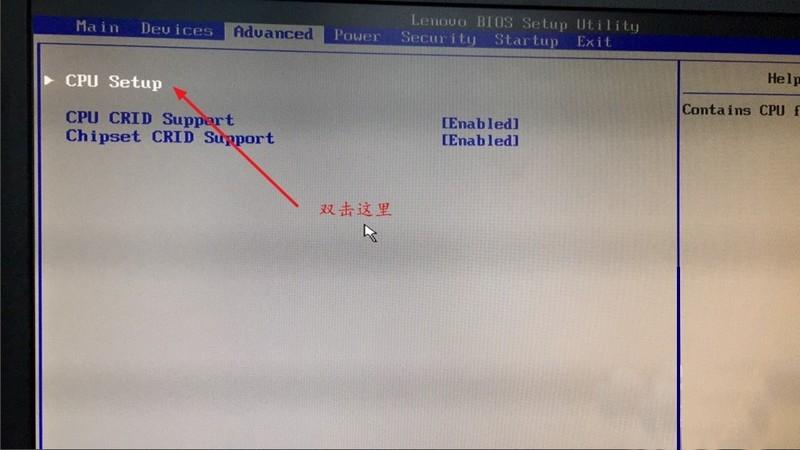 วิธีการตั้งค่า BIOS ของเปิด VT สำหรับคอมพิวเตอร์(โน๊ตบุ๊ค) Lenovo