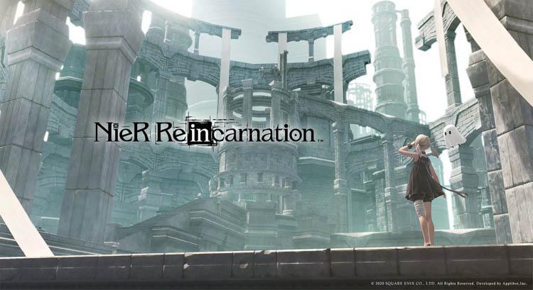 【攻略】《NieR Re[in]carnation》新手入門攻略