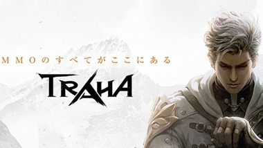PCで『TRAHA(トラハ)』を遊ぶ